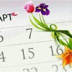 7 марта — сокращенный рабочий день